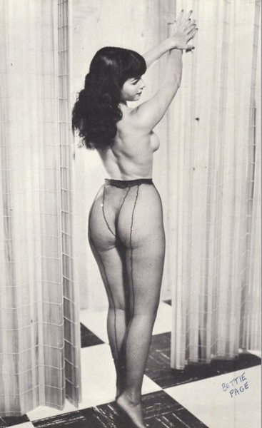 Beautiful behind Bettie Betty Page butt